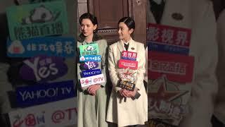 王思聪两位前女友 张予曦 朱圣祎 Wang Sicong's two former girlfriend Zhang Yuxi Zhu Shengyi