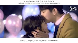 (eng sub) huh gak (허각) - cosmos mv (clean with passion for now ost part 8) [!!] please don't cut, edit or re-upload any of my fanmade videos. ---------------...