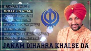 Janam Diharra Khalse Da (Shabad)   Surjit Bindrakhiya   Shabad Gurbani   Jukebox