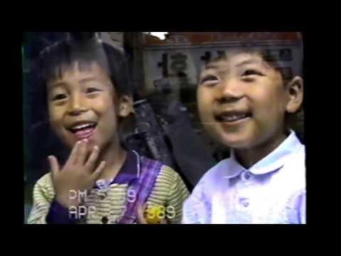 1989 OSAN AIR BASE SONGTAN CITY WALK