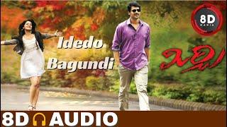 Idedo Bagundi Song || 8D AUDIO || Lyrical || Mirchi || Prabhas, Anushka