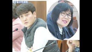 제206회 예산결산위원회 문화복지국 예산심의