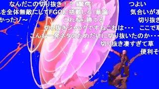 投影魔術を使うオルガBB+使用例 コメ付き thumbnail