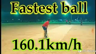 Fastest Ball in the Tape Ball Cricket History