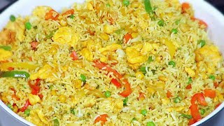 How to make the best fried rice | Shrimps, eggs & mixed veggies basmati fried rice | Super healthy!!