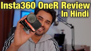 Nsta360 One R Review  Nsta360 One R Twin Edition Review  N Hindi  Nsta360 One  Nch Leica Lens