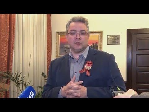 Губернатор Ставрополья принял беспрецедентные меры в борьбе с коронавирусом