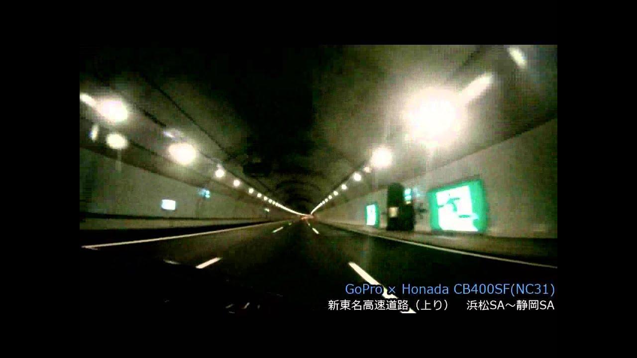 新 東名 高速 道路 sa 上り