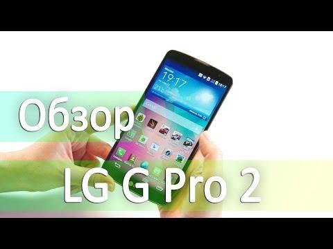 Обзор LG G Pro 2