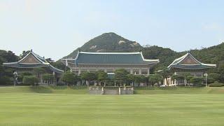 """靑 """"KBS·산은·IBK 지방 이전, 검토된 …"""