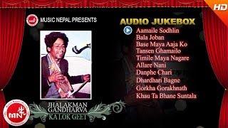 Video Jhalakman Audio Jukebox    Musicnepal download MP3, 3GP, MP4, WEBM, AVI, FLV Juli 2018