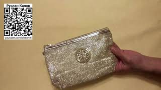 косметичка золотистого цвета посылка из китая