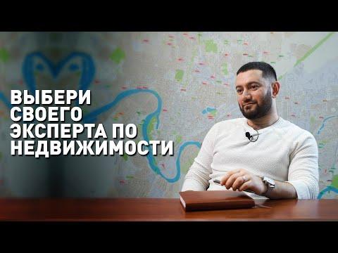 Новостройки Краснодара 2021: