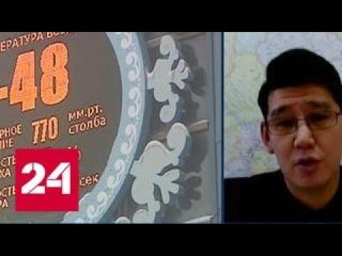 Минус 48 - не предел: Якутия скована аномальными морозами - Россия 24