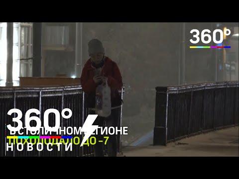 Москву и область замело снегом