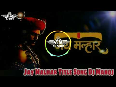 Jay malhar dj Manoj instrument