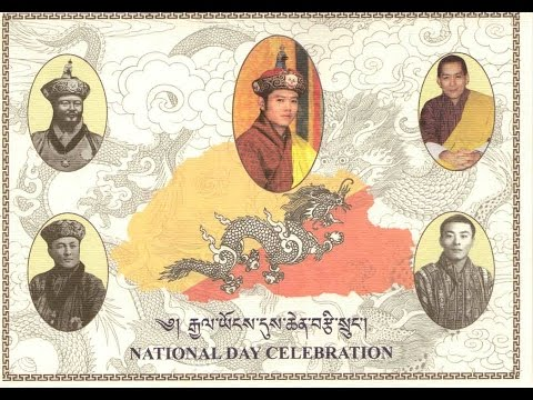 109th National Day of Bhutan | Celebration 2016 | New York |Full HD