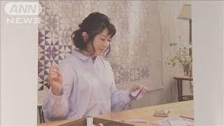 百恵さん引退後初の著書 結婚生活も垣間見え・・・(19/07/26)