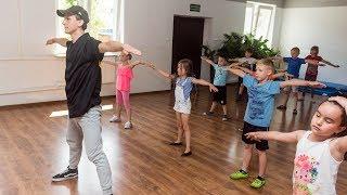 Warsztaty taneczne z Bartkiem Skalikiem