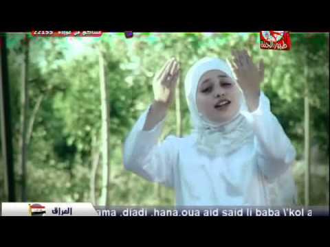 nadayto wa qalbi