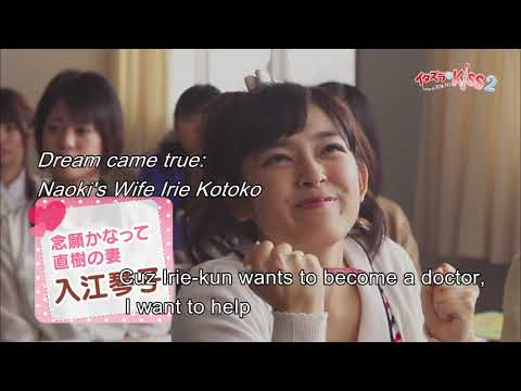 Mischievous Kiss2:Love In Tokyo - Official Trailer(English Subs)