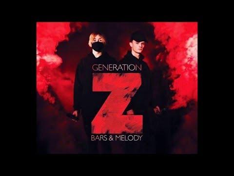 Bars&Melody-Generation Z (Full Album)