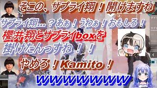 【にじさんじ切り抜き】APEXでの、勇気ちひろ・Kamito・トナカイトの茶番場面まとめ