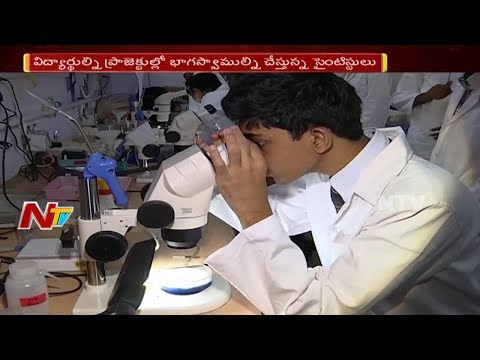 Students Express Happiness over CCMB Young Innovators Training Programme || Hyderabad || NTV