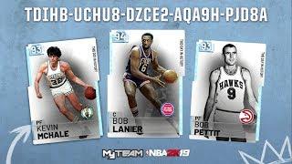 *FREE* DIAMOND PLAYER LOCKER CODE & NEW MOMENTS CARDS NBA 2K19 MYTEAM