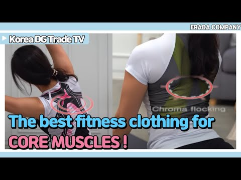 [erada]-physical-fitness-wear