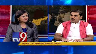 Does BJP do injustice to AP?    Question Hour with  BJYM leader Vishnuvardhan - TV9