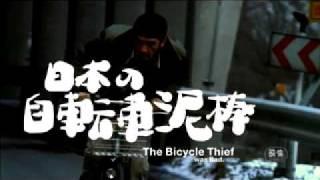 http://www.jitensyadorobou.jp/
