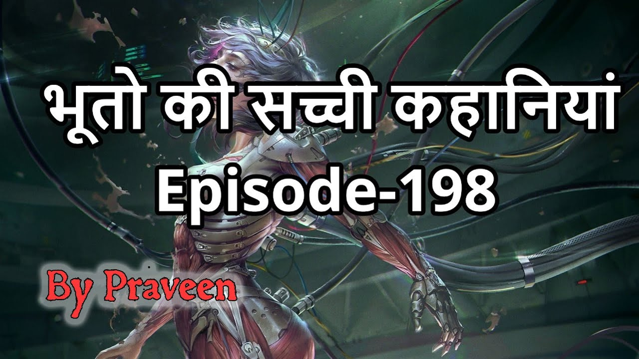 Ghost Stories in Hindi. Episode- 198. Hindi Horror Stories.