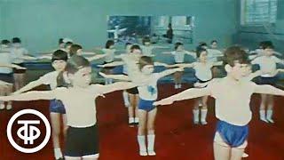 Физкультура для маленьких. Московские новости. Эфир 23 апреля 1988