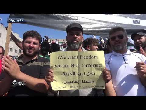 الأهالي في بنش يتظاهرون رفضاً للتواجد الروسي في سوريا  - 21:53-2018 / 9 / 14