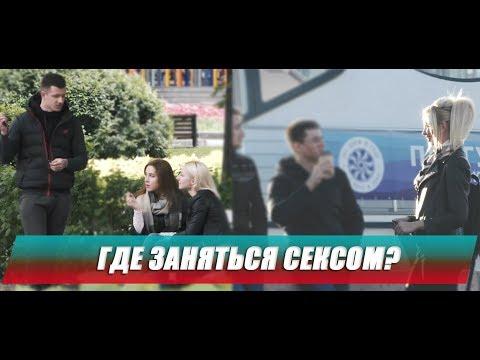 сайты секс знакомств в иркутске бесплатно