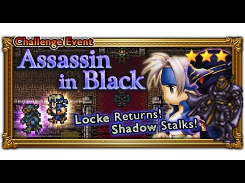 [FFRK] Seigfried FFVI Event [Elite] Playthrough ☆☆☆   Assassin in Black