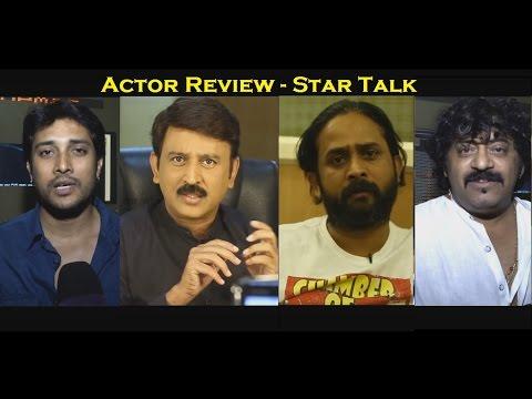 Kannada Songs - Kannada Film mp3 Song - Kannada Video Songs