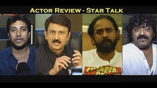 Actor Kannada Movie - Celebrity Talk | Ramesh Arvind and others | Latest Kannada Movie