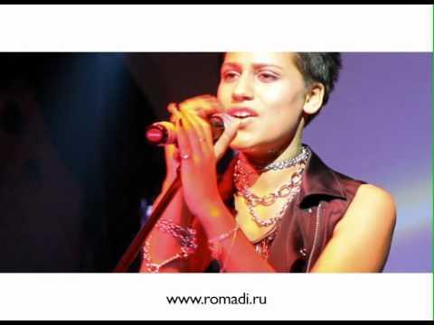 Клип Romadi - Fever