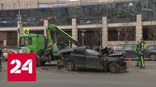 Автомобиль блогера Эдварда Била попал в аварию с пятью машинами в Москве - Россия 24 