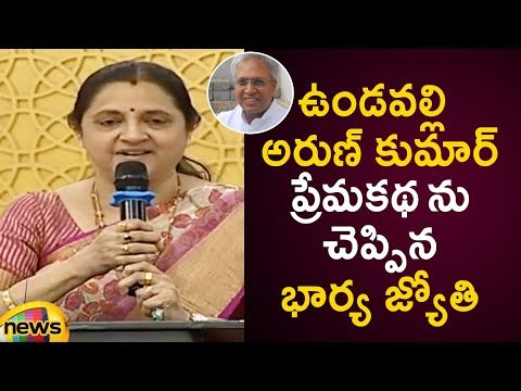 Undavalli Arun Kumar Wife Jyothi Reveals Her Love Story With Undavalli At YSR Book Launch| MangoNews