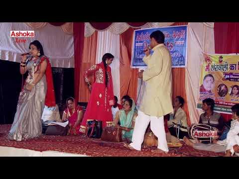 Chatpati Ragni Tera Sarir Mulaymi Tera Rang Badami Manne Bha Gya || Poonam Tyagi || Begpur 2017
