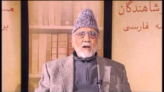 Maseer-e-Shahindgan - Season 3,  Episode 4  (Persion)