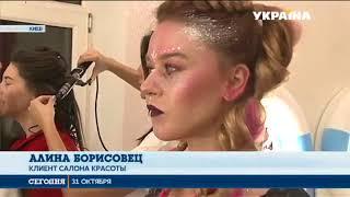 Хэллоуин стал популярным и в Украине