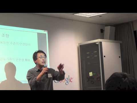 [오픈넷 아카데미 2기] 7강_공인인증서와 금융 마피아(김기창)