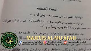 Mujarrobat ( hizib al-muafah )