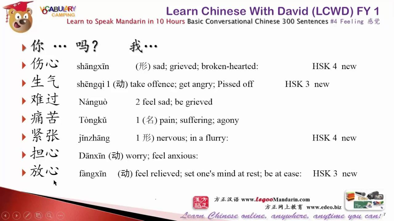17 Best Classics to Learn Chinese From Movies - FluentU
