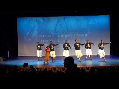 Jallikattu Song   Pongal Vizha 2017