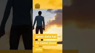 Janm data hai Jo name jinse Mela WhatsApp status full screen WhatsApp status
